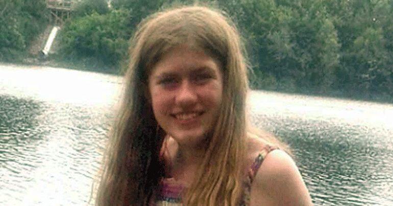 ΗΠΑ: Τρείς μήνες έκανε μία 13χρονη για να το σκάσει  από τον απαγωγέα της