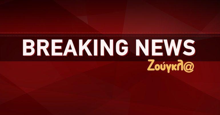 Η Βουλή των Σκοπίων υπερψήφισε τη Συνταγματική Αναθεώρηση