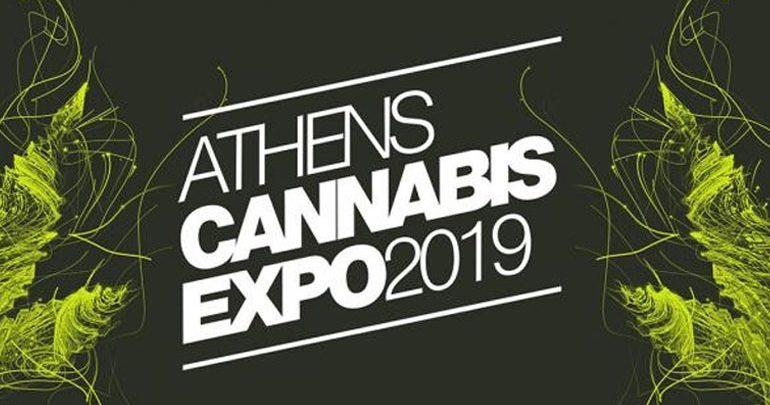 Ξεκίνησε η 2η Athens Cannabis Expo
