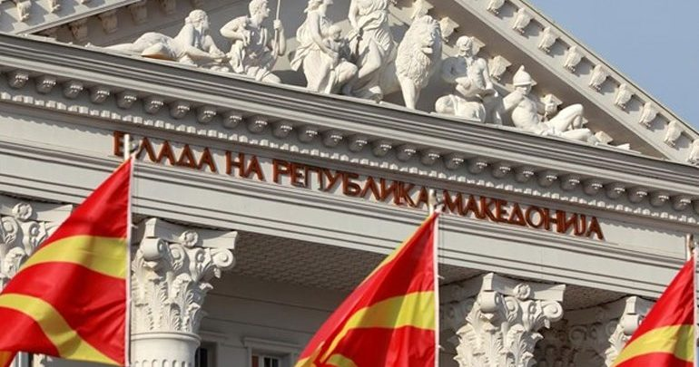 TASS: Υπάρχει το υποθετικό ενδεχόμενο διαμόρφωσης «αλβανικού θύλακα» στην ΠΓΔΜ