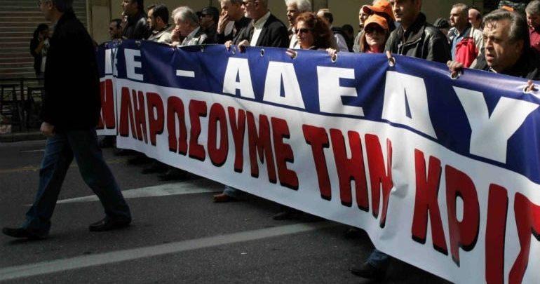 Σε 24ωρη απεργία προχωρά σήμερα η ΑΔΕΔΥ