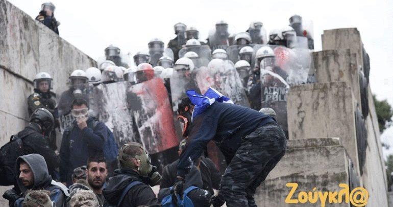 Βίντεο-ντοκουμέντο: Μάχη σώμα με σώμα διαδηλωτών με τα ΜΑΤ