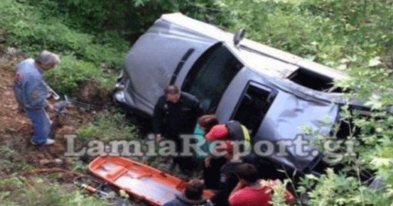 Ευρυτανία:  Νεκρός 47χρονος κυνηγός - Έπεσε σε χαράδρα με το αυτοκίνητο