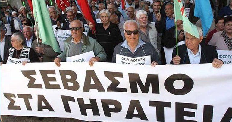 Συγκεντρώσεις στο κέντρο της Αθήνας: Στους δρόμους συνταξιούχοι, εργαζόμενοι στην καθαριότητα και ταχυδρόμοι