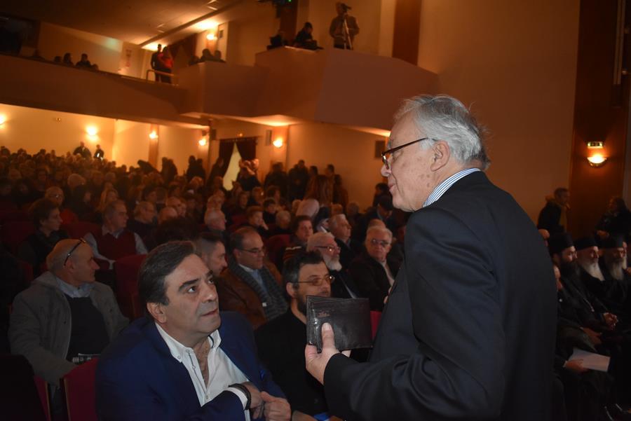 Γεμάτο το ΔΩΛ στην εκδήλωση για την ελληνικότητα της Μακεδονίας την Τετάρτη το απόγευμα (φωτο)