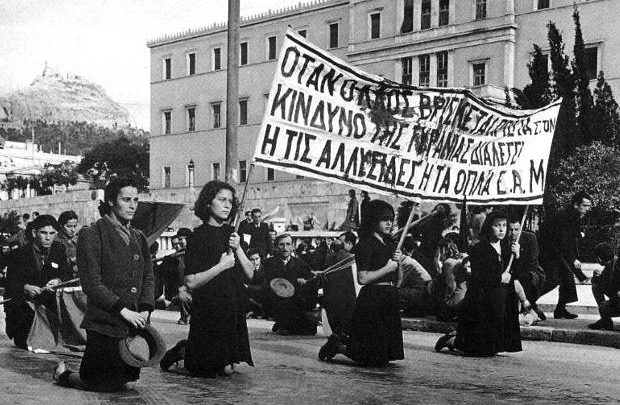 Εκδήλωση για τα Δεκεμβριανά στο Μουσείο Εθνικής Αντίστασης