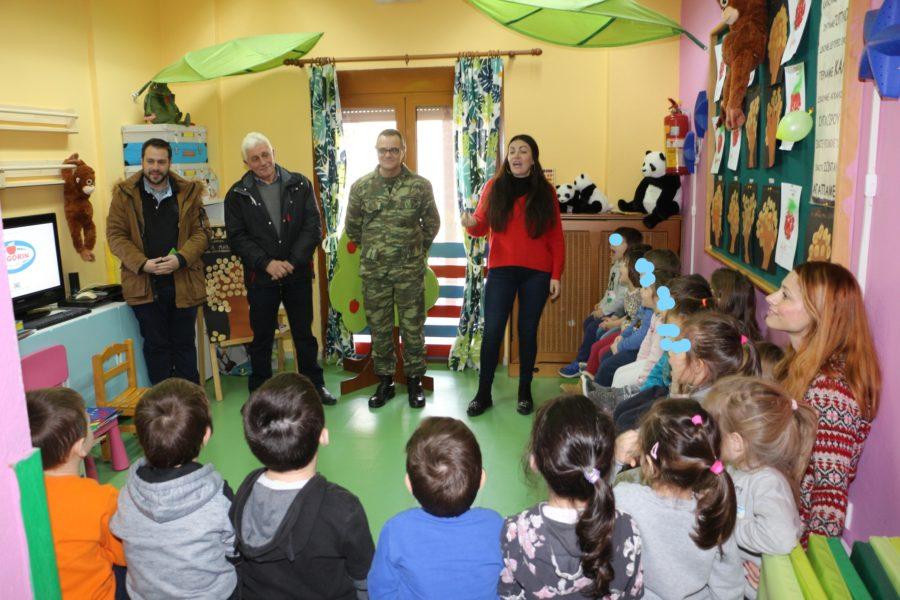 Ο Συνεταιρισμός Zagorin επισκέφθηκε τα παιδιά της 1ης Στρατιάς