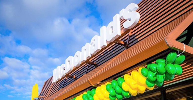 Το 24ο εστιατόριο McDonald's της Ελλάδας ανοίγει στη Λάρισα