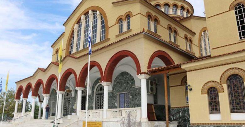 Τέλεση Ιεράς Αγρυπνίας προς την ευόδωση του αγώνα για την Ελληνικότητα της Μακεδονίας στον Άγιο Αχίλλιο