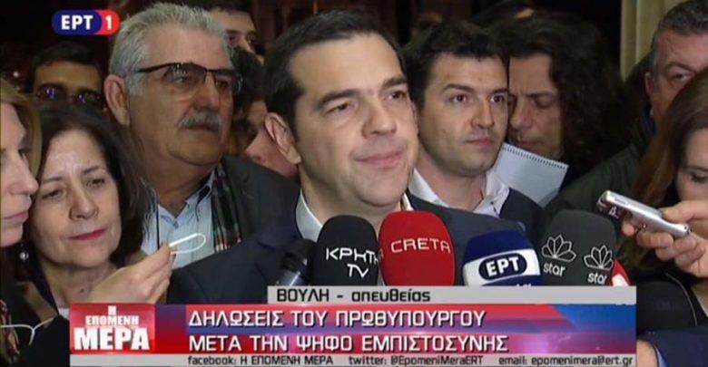 Τσίπρας: Σήμερα το κοινοβούλιο έδωσε ψήφο εμπιστοσύνης στη σταθερότητα (βίντεο)