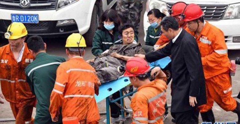 Τραγωδία στην Κίνα - 21 νεκροί από δυστύχημα σε ανθρακωρυχείο