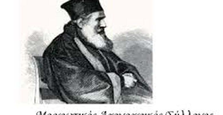 Πίτα και βράβευση για τον Μ.Λ.Σ. Νίκαιας «Θεόκλητος Φαρμακίδης»