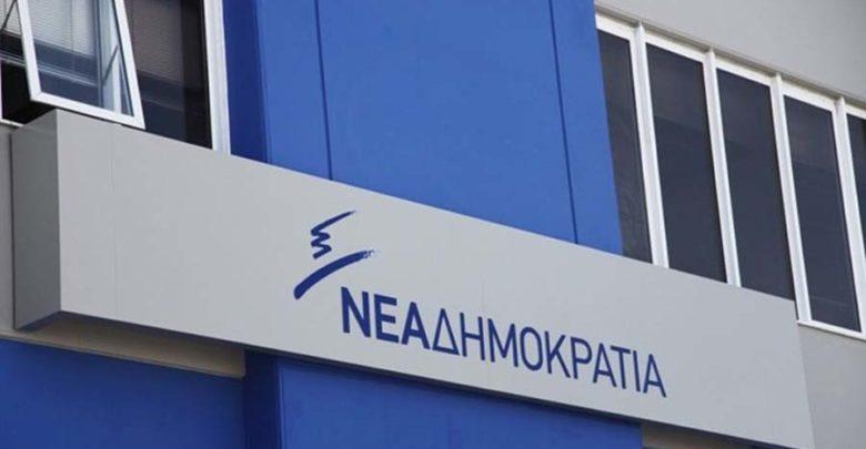 Πηγές ΝΔ: Η ρηματική διακοίνωση επιβεβαιώνει ότι το Σύνταγμα των Σκοπίων αναφέρεται σε «μακεδονικό λαό»