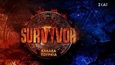 Συγκλονίζει το δράμα παίκτριας του Survivor - Έχασε αδελφή, πατέρα και ξάδελφο από καρκίνο
