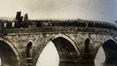 Θεοφάνεια στη Λάρισα: Σπάνιες φωτογραφίες πριν από έναν... αιώνα!