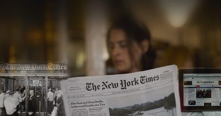 H ιστορική εφημερίδα και το στοίχημα της ψηφιακής επιβίωσης