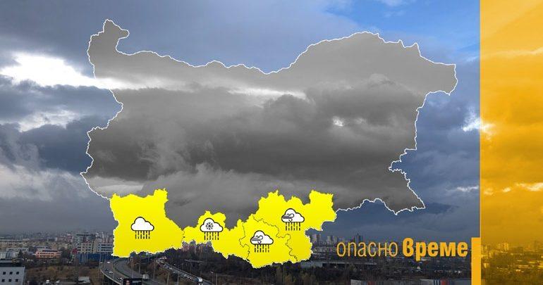 Σε«κίτρινο συναγερμό» η Βουλγαρία λόγω των θυελλώδων ανέμων