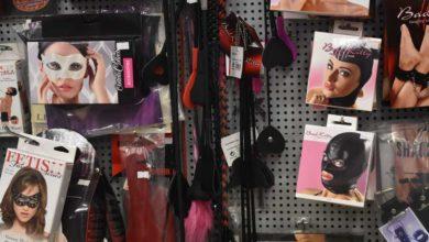 Όταν οι Λαρισαίοι πηγαίνουν σε Sex Shop – Οι προτιμήσεις τους και τα γούστα τους (φωτο)
