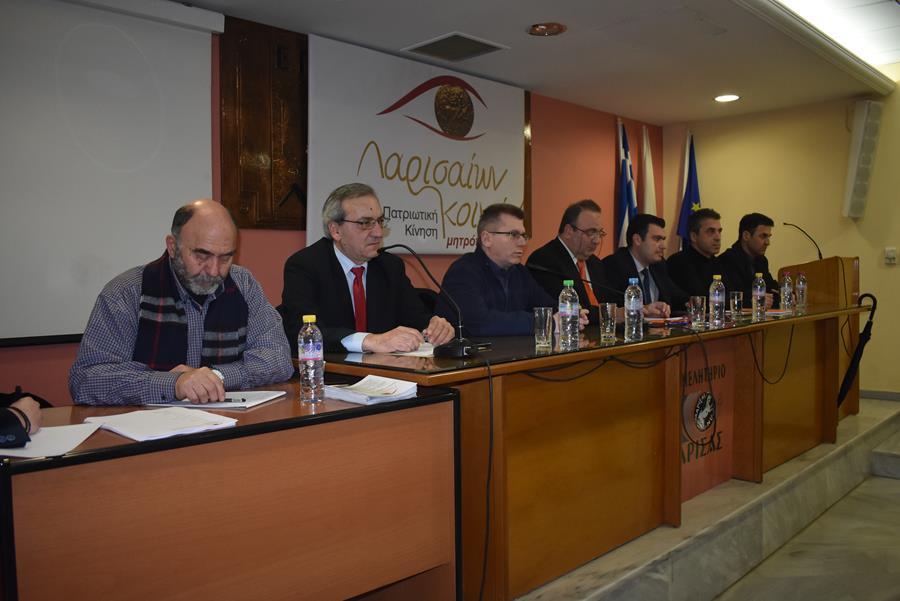 Ο νέος δημοτικός συνδυασμός «Λαρισαίων Κοινόν» παρουσιάστηκε στη Λάρισα (φωτο)