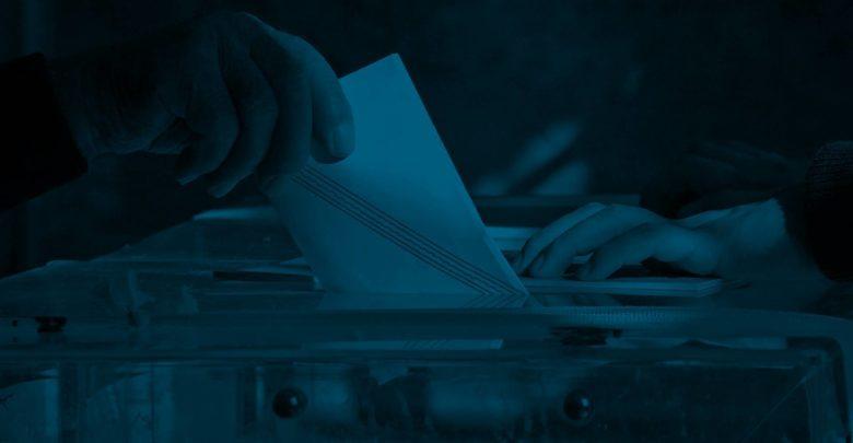 Νέα, γαλάζια και… πονηρή δημοσκόπηση στα Τρίκαλα