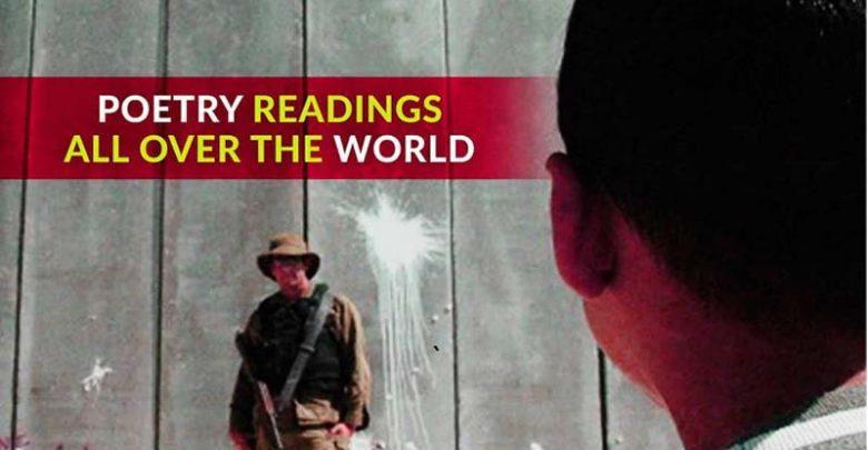 Βραδιά ποίησης στη Λάρισα – «Για έναν κόσμο δίχως τείχη»