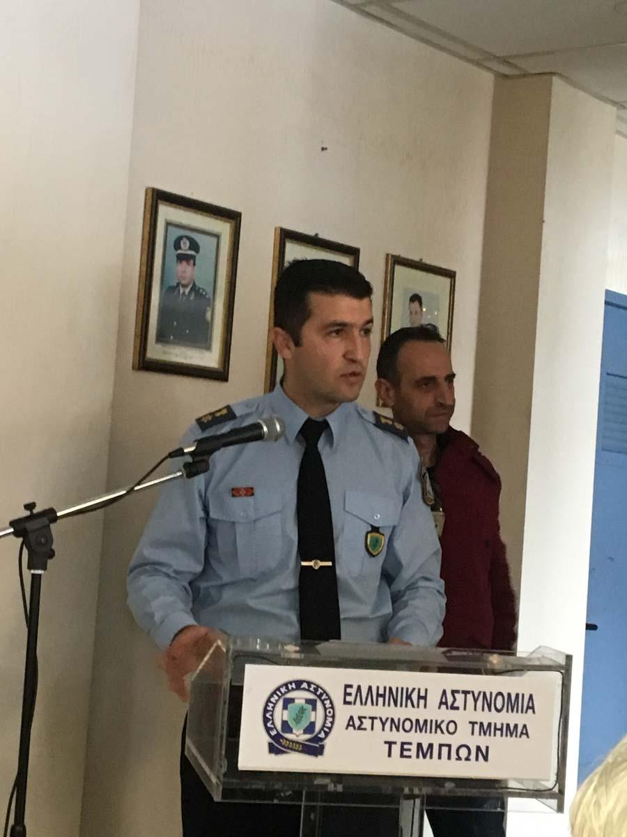 Έκοψαν πίτα οι Αστυνομικοί του δήμου Τεμπών