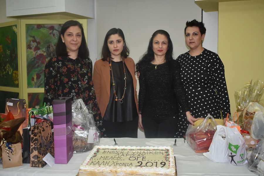Έκοψε την πίτα της η Ένωση Γυναικών Λάρισας (φωτο)