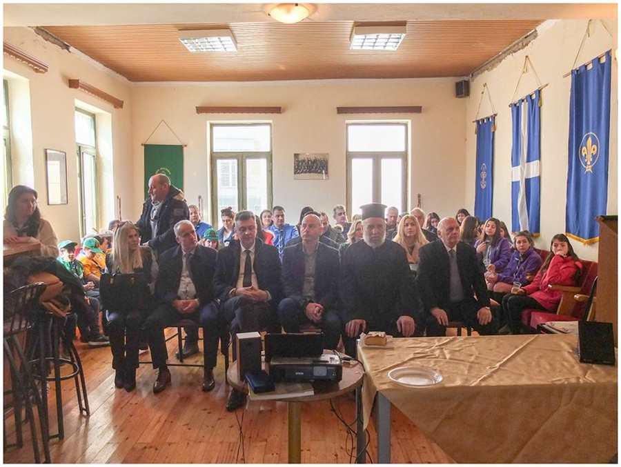 Έκοψε πίτα η Περιφερειακή Εφορεία Προσκόπων Κεντρικής και Δυτικής Θεσσαλίας