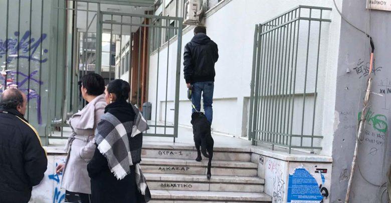 Εκκενώθηκε το δικαστικό μέγαρο της Λάρισας το πρωί της Παρασκευής - Τηλεφώνημα για βόμβα (φωτό - video)