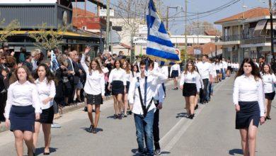 Με κάθε επισημότητα η παρέλαση της 25ης Μαρτίου στο δήμο Κιλελέρ (φωτο)
