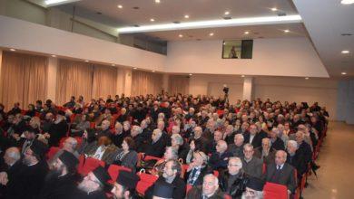 Μεγάλο ενδιαφέρον επέδειξαν οι Λαρισαίοι για την εκδήλωση σχετικά με τη συνταγματική αναθεώρηση, την οικογένεια και την Εκκλησία (φωτο)