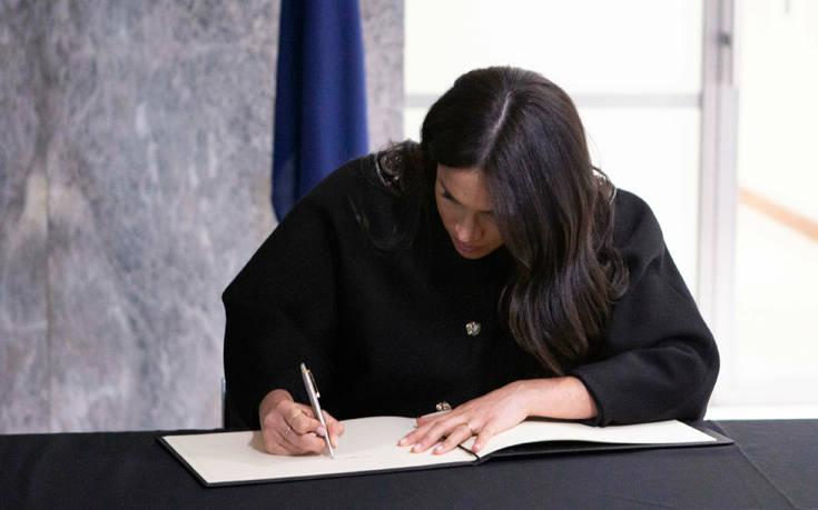Ο χαιρετισμός του πρίγκιπα Χάρι και ο φόρος τιμής στα θύματα της επίθεσης στη Νέα Ζηλανδία