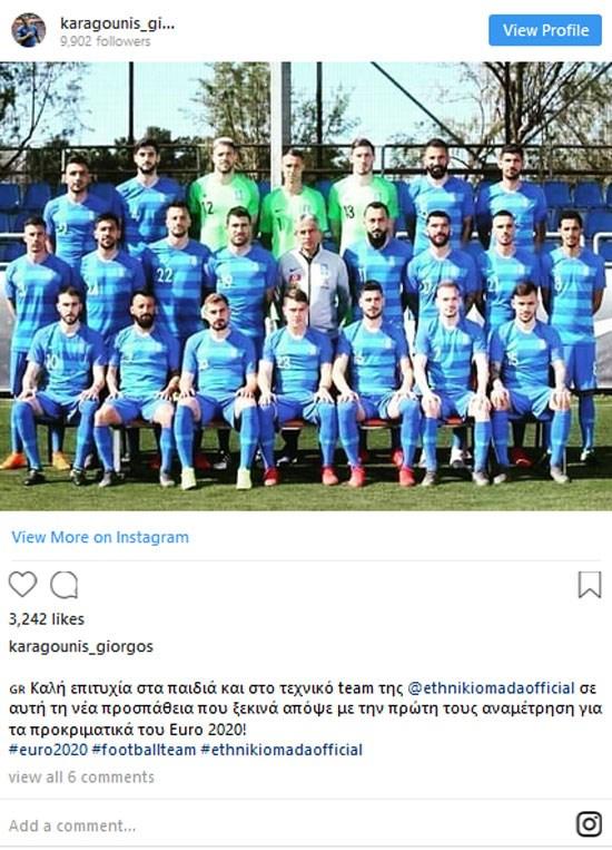 Καραγκούνης για Εθνική ποδοσφαίρου: «Καλή επιτυχία»