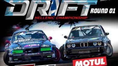 Πανελλήνιο Πρωτάθλημα Twin Drifting και Κύπελλο Street Legal