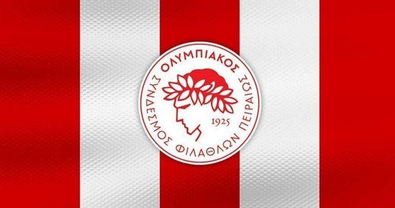 Τα συλλυπητήρια του Ερασιτέχνη και της ΠΑΕ Ολυμπιακός για τον Θανάση Γιαννακόπουλο