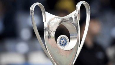 Την Τετάρτη 3 Απριλίου ξεκινάει η ημιτελική φάση του Κυπέλλου Ελλάδας