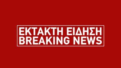 Τροχαίο ατύχημα στους Θρακομακεδόνες: Σύγκρουση δύο λεωφορείων - Απεγκλωβίστηκε ο οδηγός του ενός