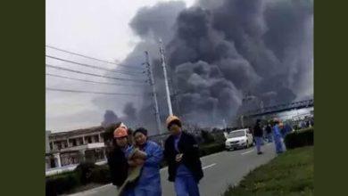 Συναγερμός στην Κίνα: Ισχυρή έκρηξη σε χημικό εργοστάσιο