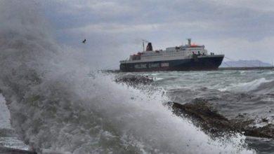 Απαγορευτικό απόπλου από τα λιμάνια της Αττικής λόγω ανέμων