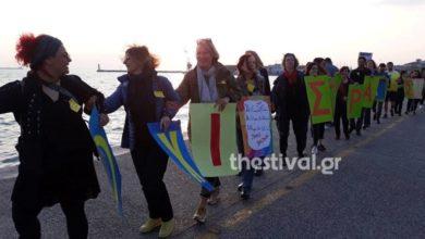 Θεσσαλονίκη: Όλη η πόλη μια ανθρώπινη αλυσίδα κατά του ρατσισμού
