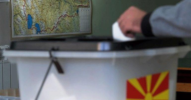 Βόρεια Μακεδονία: Τρεις οι υποψήφιοι στις προεδρικές εκλογές στη χώρα