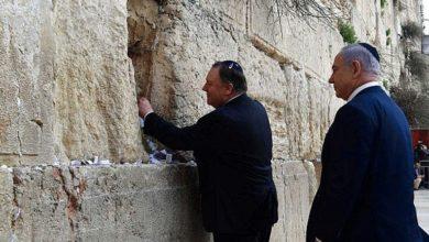 Ισραήλ: Στο Τείχος των Δακρύων ο Αμερικανός ΥΠΕΞ, Μάικ Πομπέο