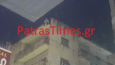 Άνδρας απειλεί να πηδήξει από πολυκατοικία στην Πάτρα