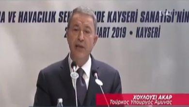 Χουλουσί Ακάρ: «Μας ανήκουν το Αιγαίο και η Κύπρος»