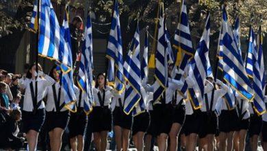 Κυκλοφοριακές ρυθμίσεις στη Θεσσαλονίκη λόγω παρέλασης