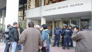 Τηλεφώνημα στο zougla.gr για τοποθέτηση βόμβας στα δικαστήρια του Πειραιά