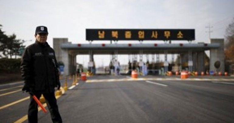 Η Β. Κορέα απέσυρε το προσωπικό της από το γραφείο σύνδεσης του Κεσόνγκ