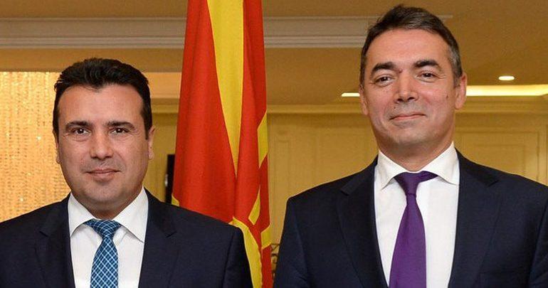 Ζάεφ και Ντιμιτρόφ στη δεξίωση για την 25η Μαρτίου στα Σκόπια