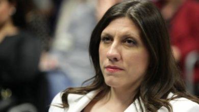 «ΗΜυρσίνη Λοΐζουκακώς παραιτήθηκε - Αντιπροσωπεύει πλήρως το ''υπόδειγμα'' τουΣΥΡΙΖΑ»