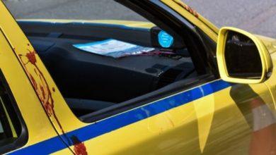 Περιφέρεια Αττικής: Πειθαρχική δίωξη για την επιβολή νομικών κυρώσεων στον ταξιτζή που άφησε αβοήθητη την αιμόφυρτη γυναίκα